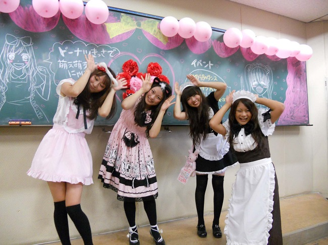Bunkasai Maid Cafe