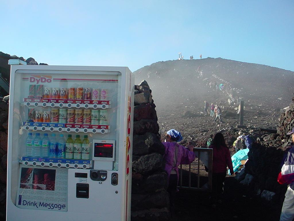 vending machine on t. fuji