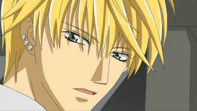 Skip Beat - Shoutarou Fuwa