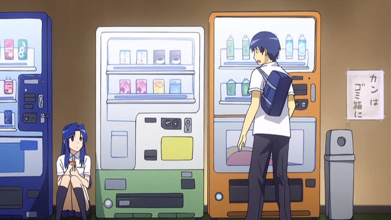 vending machine Toradora!