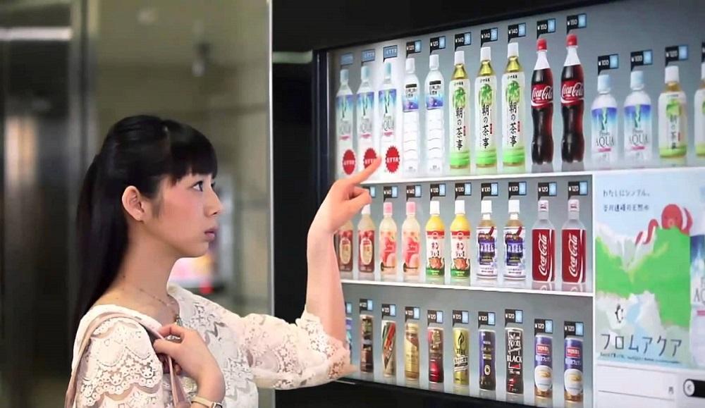vending machine touch panel