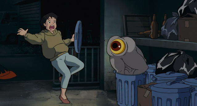 Strange Creatures from Japanese Folklore Pom Poko