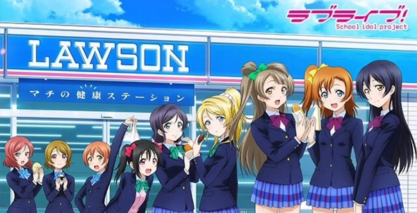 Love Live! School Idol Festival Lawson Japanese Convenience Stores