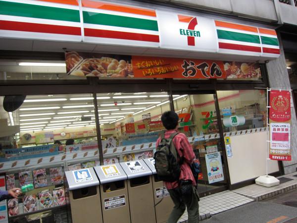 Japanese konbini 7-11
