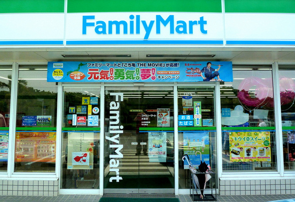Japanese konbini Family Mart