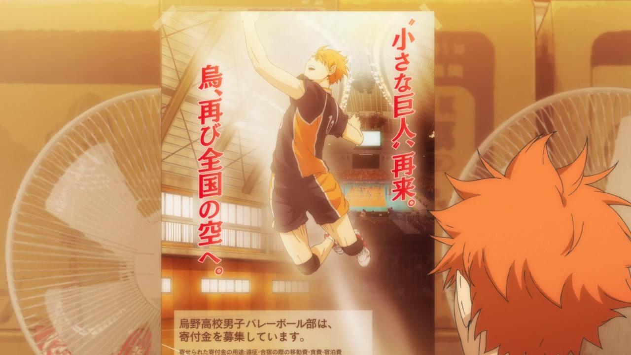 Haikyuu Second Season 03 - 6