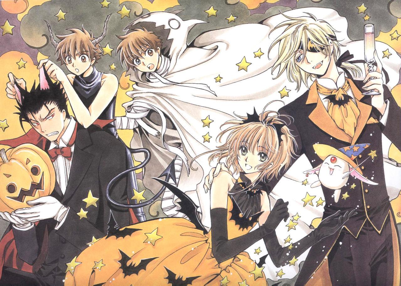 Tsubasa: RESERVoir CHRoNiCLE Halloween