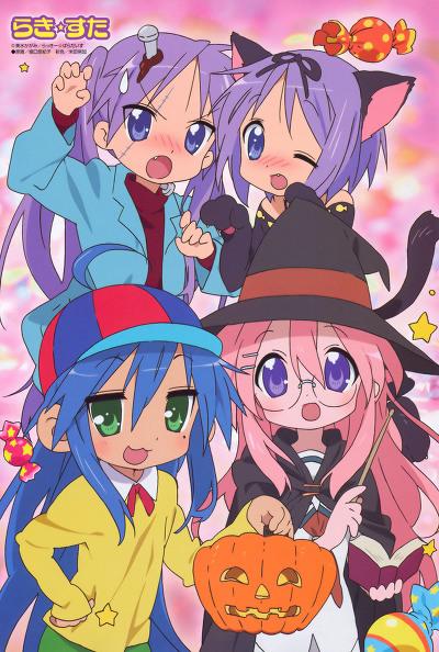Lucky☆Star Halloween