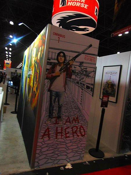 I am a Hero New York Comic Con