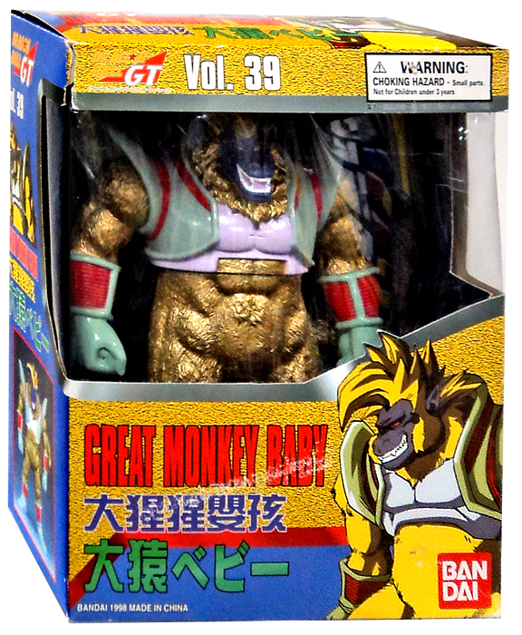 Dragon Ball Z Action Figures Super Monkey Baby