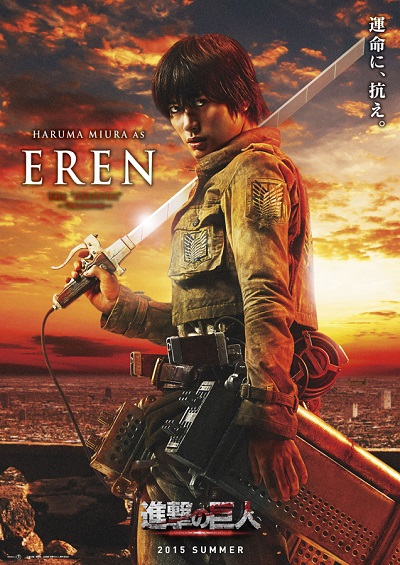 Cast of Attack on Titan Live Action Miura Haruma Eren Yeager