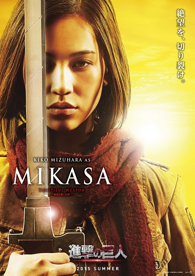 Cast of Attack on Titan Live Action Mizuhara Kiko Mikasa Ackerman