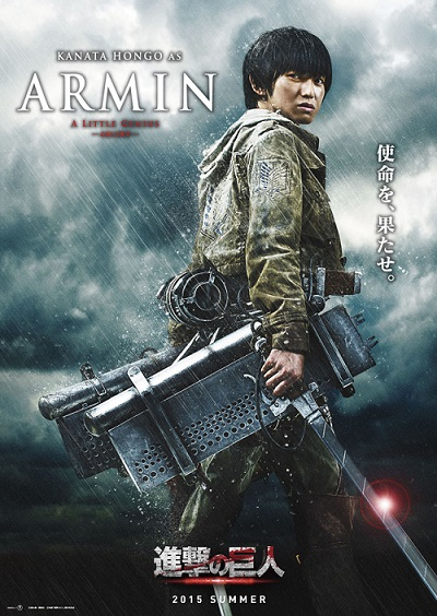 Cast of Attack on Titan Live Action Hongo Kanata Armin Arlert