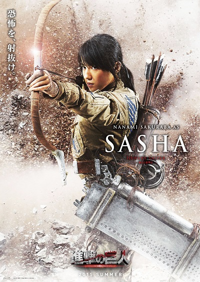 Cast of Attack on Titan Live Action Sakuraba Nanami as Sasha Blouse