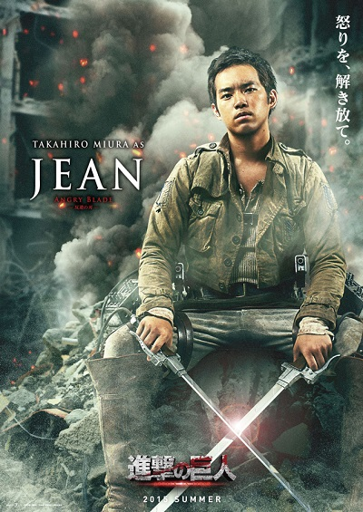 Cast of Attack on Titan Live Action Miura Takahiro as Jean Kirstein