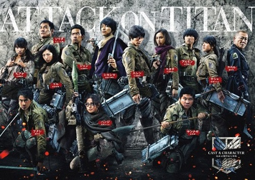 Cast of Attack on Titan Live Action
