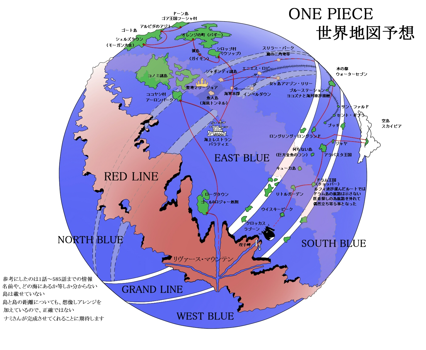 One Piece World Map