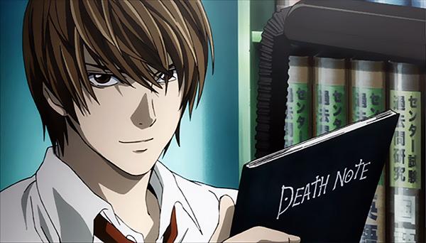 Death Note Light Yagami innocent