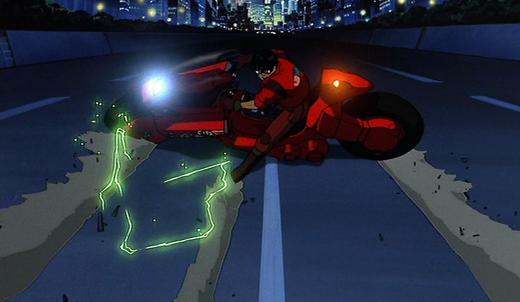 Akira: Kaneda