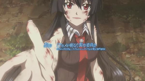 Akame ga Kill! Opening Akame