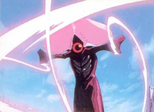 Neon Genesis Evangelion Shamshel