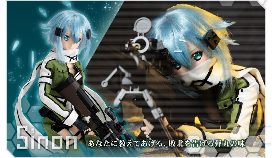 Dollfie Dream DD Asada Shino Sinon