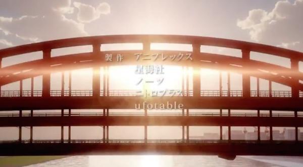 Fate/Zero, Bridge