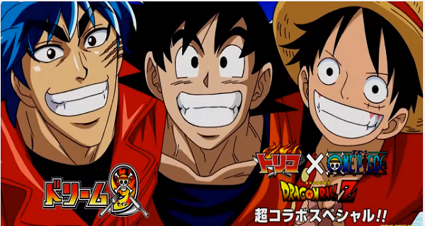 Toriko vs Goku crossover