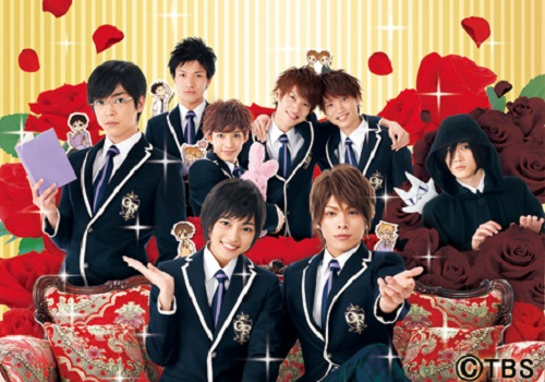 Ouran High School Host Club Live Action Drama