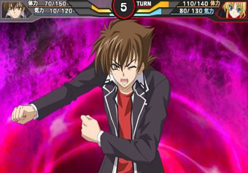 High School DxD - Issei