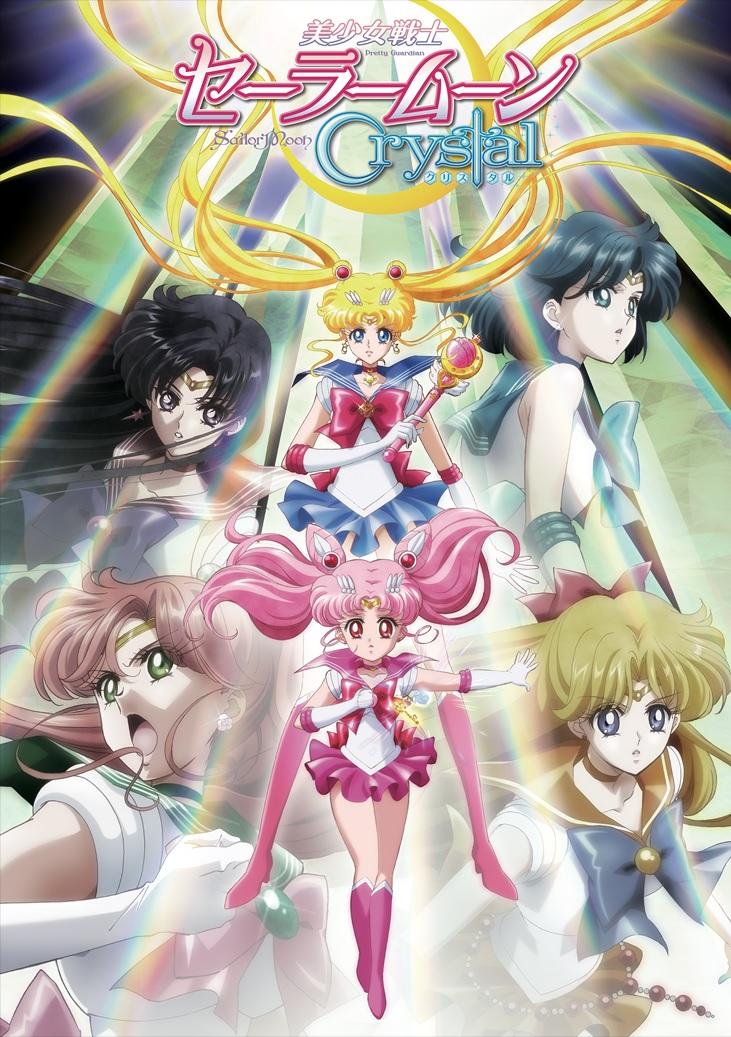Sailor Moon Crystal Sailor moon 2