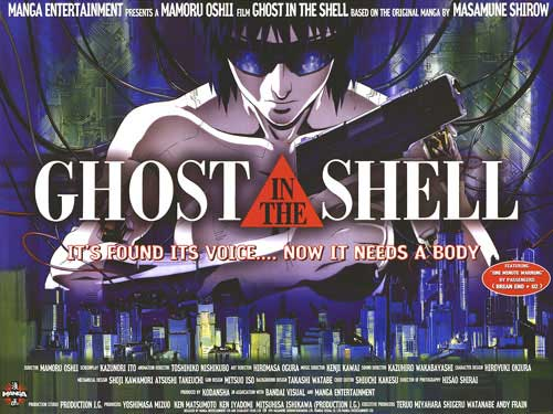 Ghost in the Shell: 1995 Film Poster