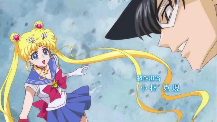 Sailor Moon: Usagi Tsukino, Mamoru Chiba