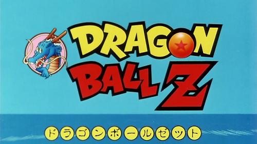 Dragon Ball Z, Shenlong