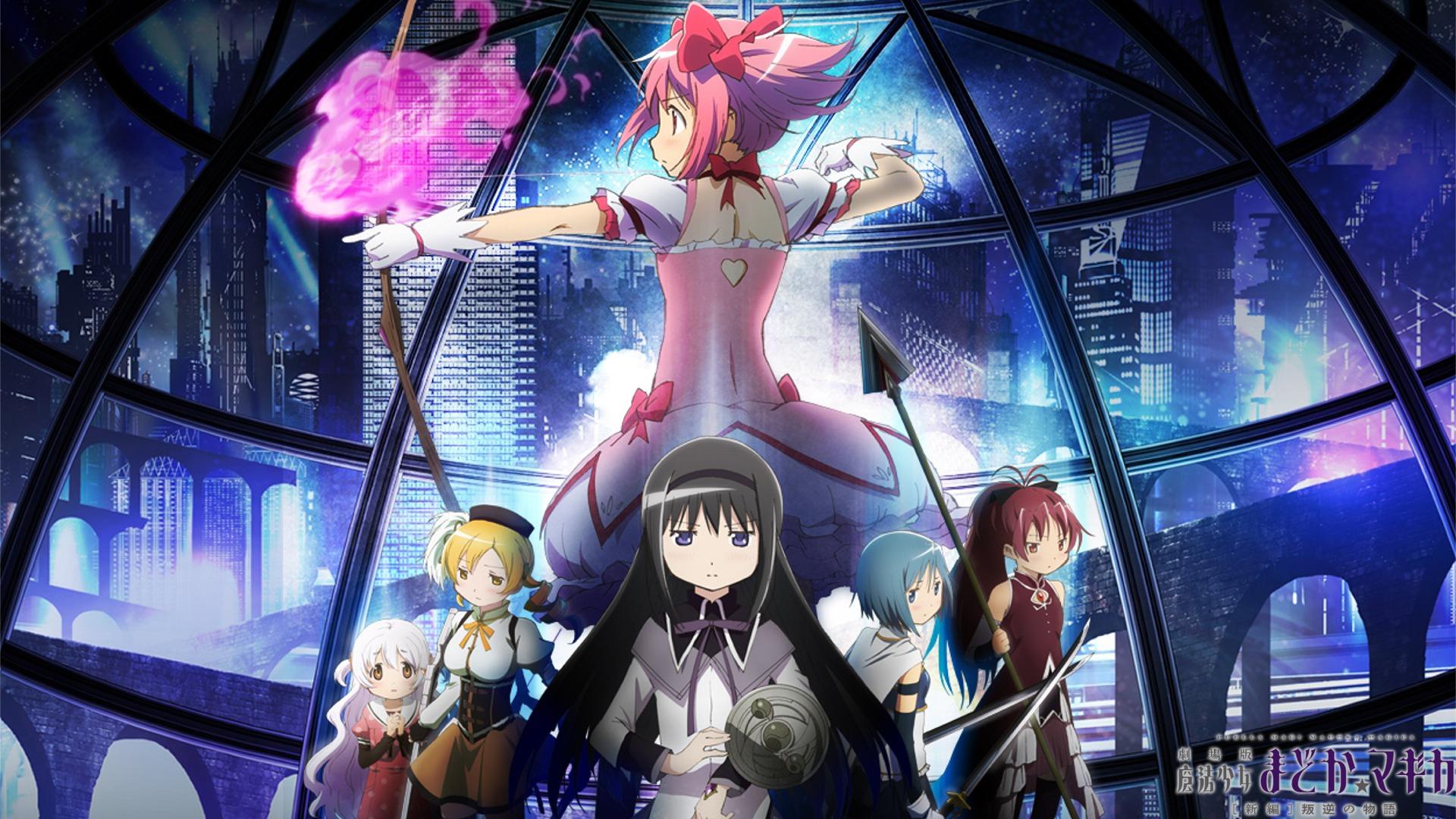 Mahou Shoujo Madoka Magica OST Soundtrack