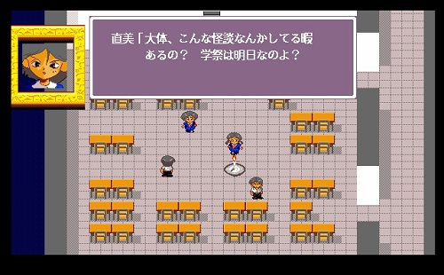 Corpse Party Game horror old game 1996
