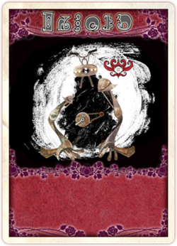 Mahou Shoujo Madoka★Magica Witches Gisela