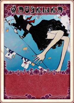 Mahou Shoujo Madoka★Magica Witches Patricia