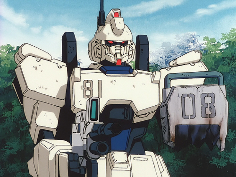 Mobile Suit Gundam: The 08th MS Team mecha anime robot