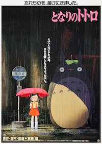Tonari no Totoro: Poster