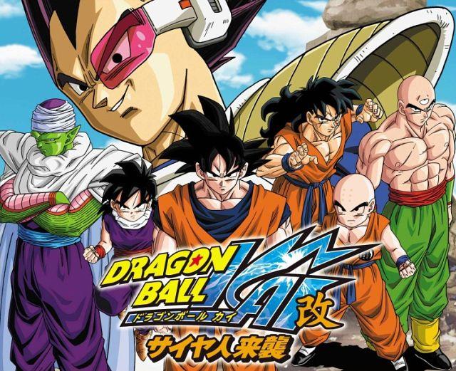 Dragon Ball Z Kai Goku Gohan Vegeta Trunks Krill