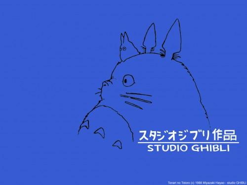 Tonari no Totoro: Totoro Studio Ghibli