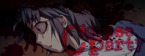 Corpse Party: Tortured Souls - Bougyakusareta Tamashii no Jukyou, Naomi Nakashima