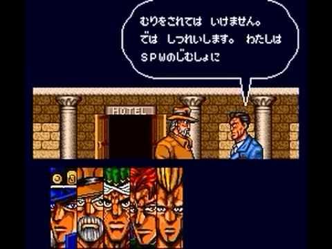 Jojo's Bizarre Adventure, RPG