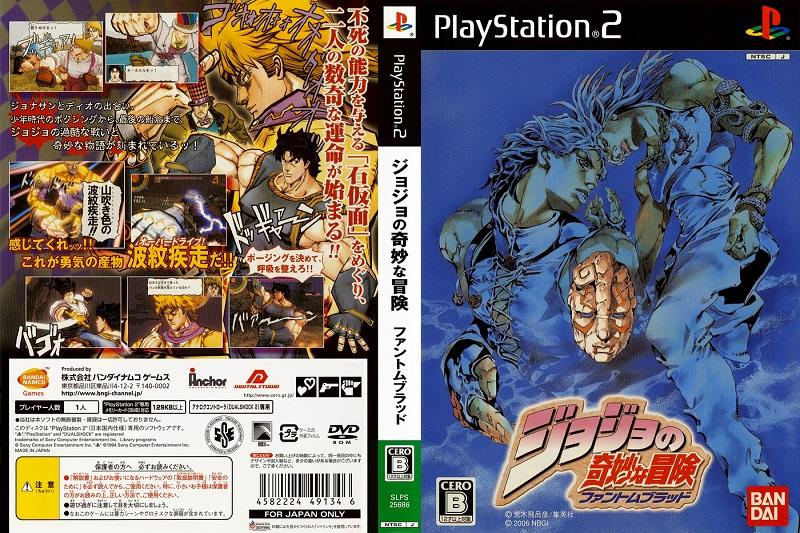 Phantom Blood, PS2