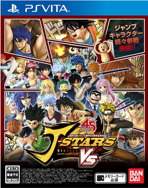 J-Stars Victory, PS3