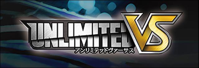 Senran Kagura Unlimited VS