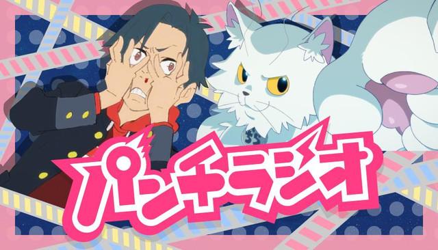 Punch Line Iridatsu Ryuuta