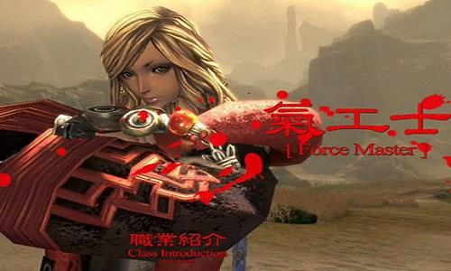 Blade & SOul, Force Master