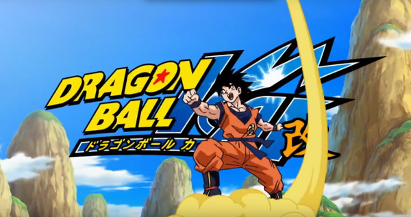 Dragon Ball Kai - Goku